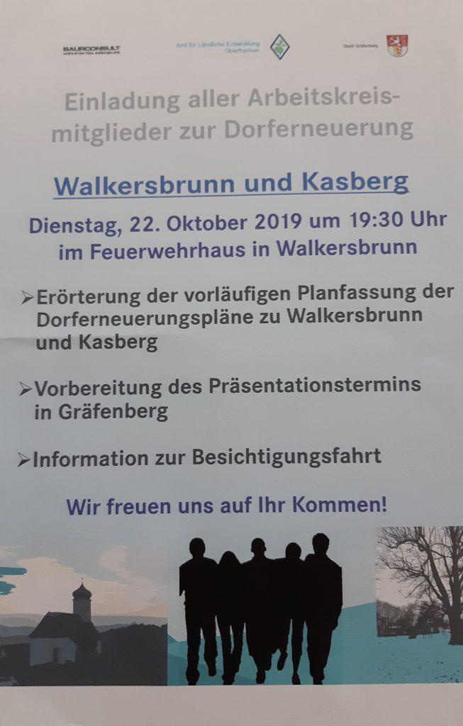 Einladung Arbeitskreis zur Dorferneuerung am 22. Oktober 2019